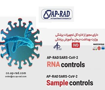 AP-RAD SARS-CoV2 RNA & Sample Control